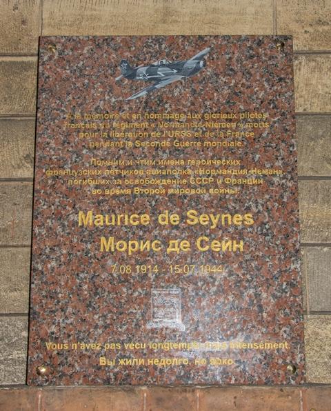 Dévoilement d'une plaque en l'honneur de Maurice de Seynes