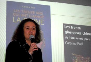 Conférence de Mme Caroline Puel  « La Chine s'éveille : l'affirmation économique,  politique et culturelle »