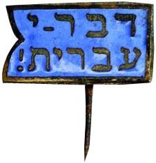 CHeb05